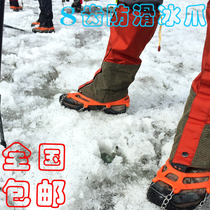 Halinbing clawed anti-slip shoe cover 8 gear outdoor climbing crampons skating-skating claw snow-proof claw