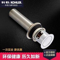 Фурнитура Kohler K-7119T