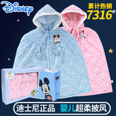Cloak child Disney 10zd/38g4/39g4