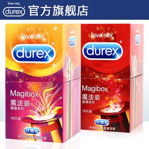 杜蕾斯旗舰店 魔法装超薄避孕套+情趣安全套共36只 情趣成人用品成人用品