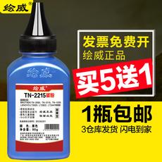 Тонер Painted Wei 4521 4300 4200