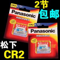 ���������C�늳�CR2 ����CR-2 3V�늳� �����J�C ԭ�b��Ʒ ���]