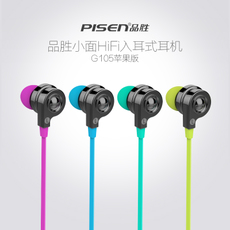 Apple гарнитура Pisen G105 5s 4s