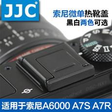 Ремешок на камеру JJC FA-SHC1M A6000