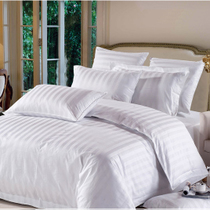 Pure Cotton satin forged bedding fabrics cotton plain bed linen four apply fabric solid-woven cotton