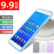 teléfono móvil Huawei gloria x1 X1 carcasa del teléfono móvil fija los sistemas de teléfono x1 shell funda protectora de silicona Huawei 4G Huawei