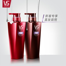 Шампунь Sassoon VS 500ml+