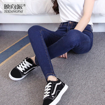 Spring summer fall winter blue stretch skinny pencil pants