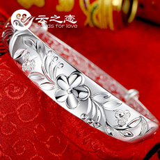 Браслет Love clouds (jewellery) yzl/ldssz0105 999