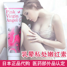 Pink virgin angel