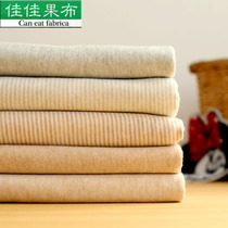 Organic cotton knitted fabric of natural coloured cotton summer baby next to a thin cotton cloth fabrics soft and breathable