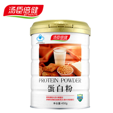 By/health 30 450g