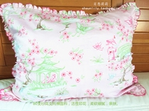 Limited-time special offer wind Whistle Wink China cotton active printing pink pillowcases pillowcase