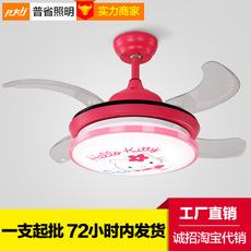 Люстра-вентилятор Autonomous Kitty LED