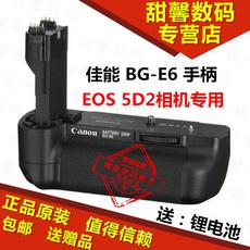 Батарейный блок Canon 5D Mark II