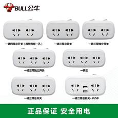 Адаптер BULL USB
