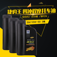 Great Wall SM 10W-50