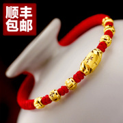 Invites 999000 gold bracelet 3D hard gold Zodiac sheep benmingnian red rope boy transport bead jewelry
