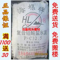 Черный бетон Conch P.c32.5 42.5