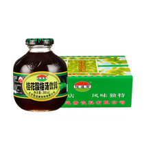 (CAT supermarkets) far fast cooling beverage of osmanthus fragrans 300ml*12 bottles of summer thirst