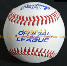 Quality baseball best choice: Rawlings American thick line hard leather baseball (recommended!)