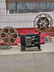 Кинопроектор Античный фильм проектор 16 мм