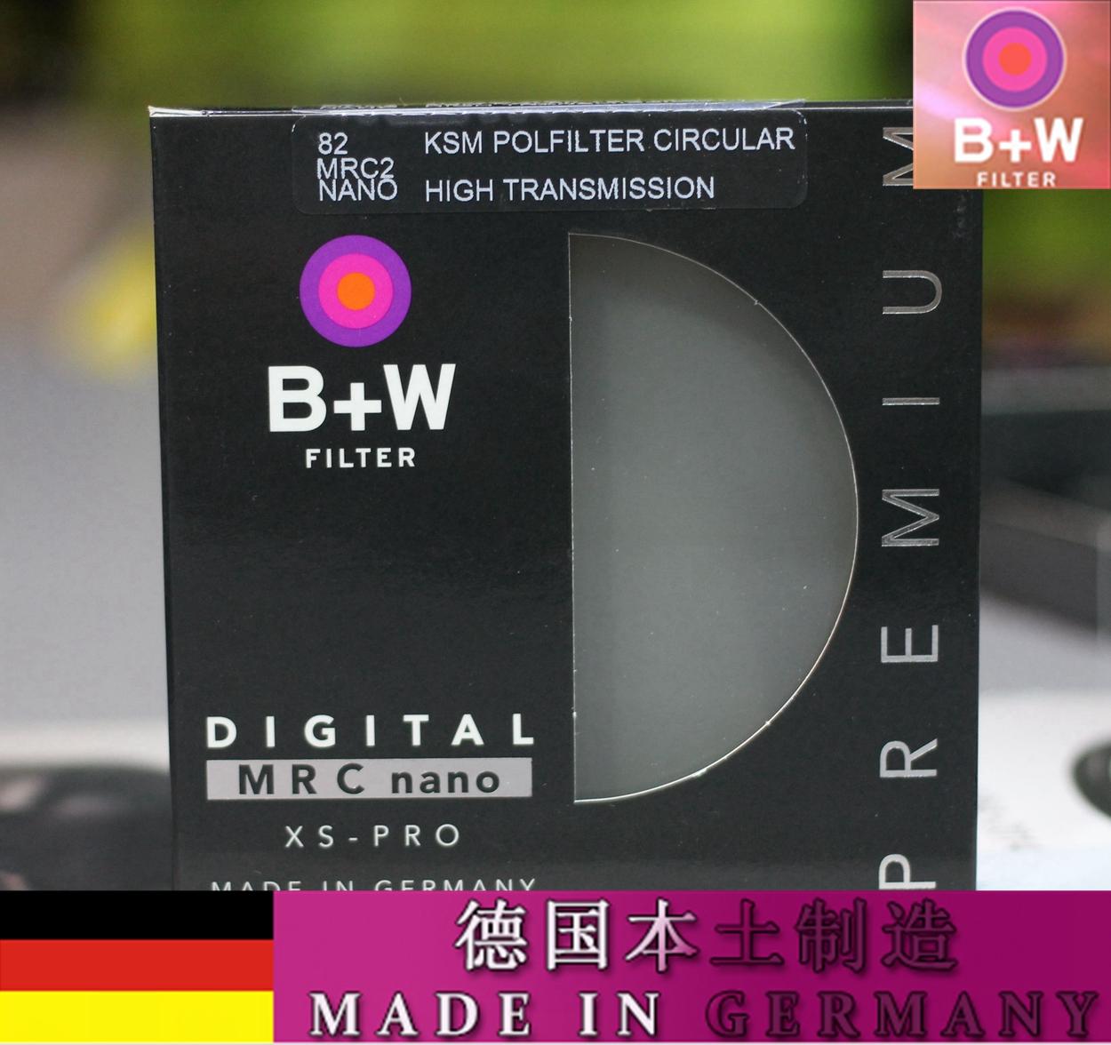 Cpl72mm Xsp Ksm Cpl Mrc Nano 72mm