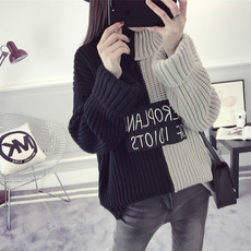 Womens sweater Yeh Feng y16d3542 2016