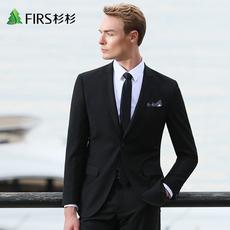 Деловой костюм Firs fxwb6049 GFirs/2017
