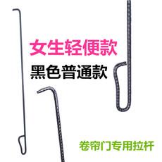 Крючок Hook