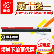 Фиксажная плёнка для принтера Hp 1010/1020/1022/1160/2015