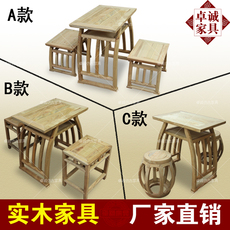 Шахматный стол Zhuocheng antique furniture