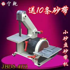 Вибрационная шлифовальная машина Ning Qian