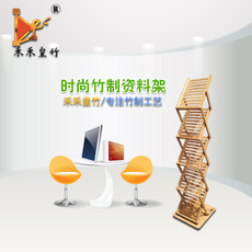 Стойка под журналы Hehe Huang bamboo