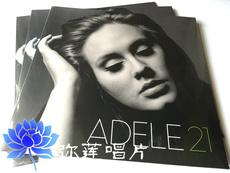Музыка CD, DVD Adele\21 LP Vinyl
