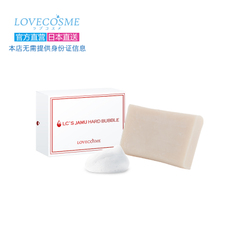 Lclovecosmetic Lclovecosmeticlc