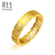 Zhou Shengsheng gold gold six syllable mantra ring of male and female lovers ring jewelry 83215R valuation