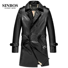 Leather Sinbos s/066002