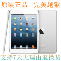Apple/�O�� iPad mini(16G)WIFI�� ipadmini �������� ��Ƥ�װ��]