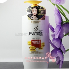 pantene shampoo quality Read ratings and reviews on the best and worst pantene products based on ingredients, possible toxins, carcinogens, and more.