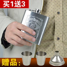 Фляжка Stainless steel 7 oz hip