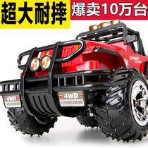 Super drift RC car buggy rechargeable remote control car toy boy toy car racing truck