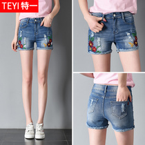 Slim hole in Korean embroidery jeans stretch wild hot pants