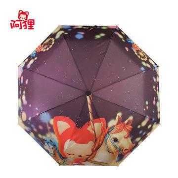 阿狸Ali旋木太阳伞防紫外线遮阳伞超强防晒超轻梦幻晴雨伞 童话