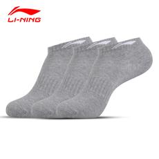 Спортивные носки Lining awsk113 2016