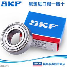 Радиальный шарикоподшипник SKF 61800 61801 61802