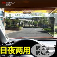 Очки для водителя Ds. world