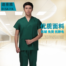 Uniforms for nurses Disaiya dsy183d
