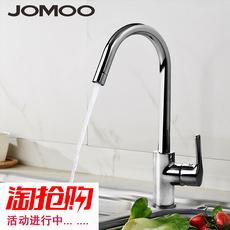 Кухонные смеситель Jiumu кран смешивание воды