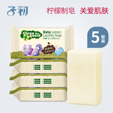 Early child 150g*5